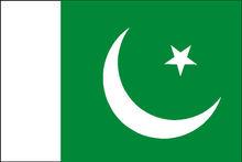 pakistan flag contry flag