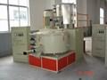 500/1000 karıştırıcı için PVC toz