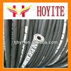 HOYITE Steel wire hydraulic rubber pipe high pressure