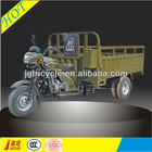top seller good gasoline SUV type motor tricycle