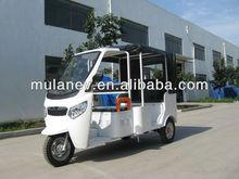 three wheel cargo three wheel covered motorcycle Made in China