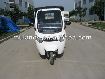 China factory made three wheel covered motorcycle with cheap price and high quality