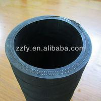 The best quality oil bunker hose