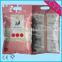 PET/NY/PE rice cooking plastic bag/rice plastic bag 1kg
