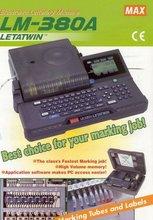 Lettering Machine