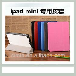 Colorful for ipad mini protective case for ipad mini smart cover