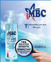 MBC ETHYL ALCOHOL