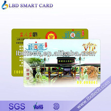 UHF RFID Ucode Gen2 XL Card(samples are free)~~Professional manufacturer with 11 year experience