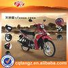 New Sirius II 110cc motorcycle