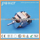 ac motor PU5415 hair dryer motor from China