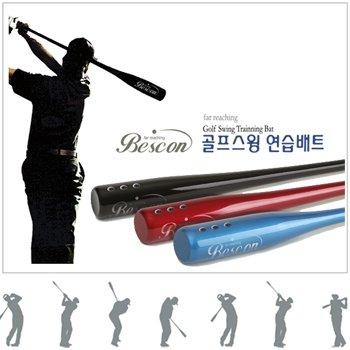 Golf Swing Bat Bescon