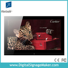 "Indoor wall mounted 32"" wide screen advertising player/monitor/screen/display/DVD player"