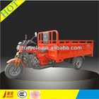 CN design petrol power particular frame motor tricycle
