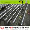 stainless steel round bar duplex 2205 steel