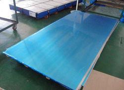 boat hull aluminum sheet