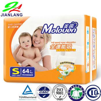 Sleepy baby diaper Ultra-thin Baby Diaper for OEM