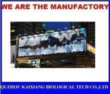 440gsm PVC Coated Frontlit Flex Banner