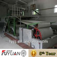 professional factory produce 2-3t/d toilet paper machines
