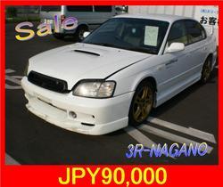Subaru Legacy B4 used car