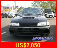 1993 Nissan Pulser used car