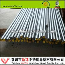 Bright/peeling/polished finish round 316L stainless steel shaft