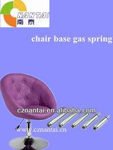 egg swing chair base