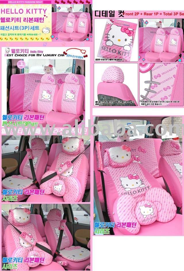 Sanrio Hello Kitty Logo. Sanrio Hello Kitty Car Seat