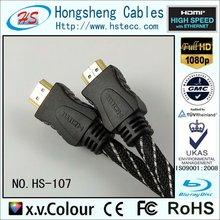 Hot sale av+hdmi to hdmi converter full 1080p supplier