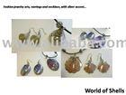 Fashion shell accessories