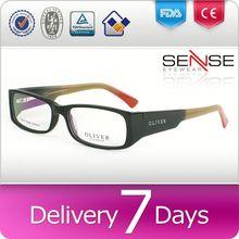john lennon eyewear prescription sports glasses eyeglasses kansas city