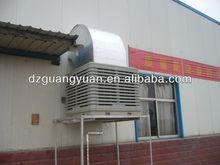 GYS-30 model 50 speeds Industrial Evaporative Air Conditioners