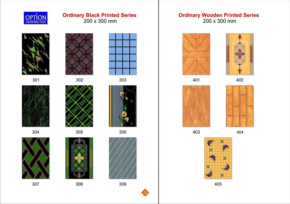 ceramic tile,tile for kitchen,tile outlet-China Biggest Tile