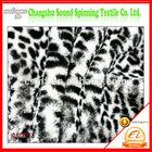 cheap animal skin processing