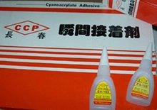 lem G,& CCP adhesive