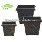 KD432S-KD433S square plant pots plastic