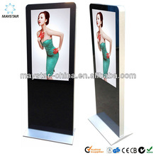 42 inch free stand industrial touch screen panel pc