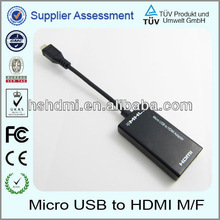 Hot sale convert hdmi to usb for sale