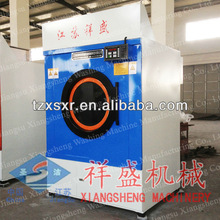 20-250kg Industrial Drying Machine(low noise, low dirt)
