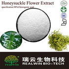 Honeysuckle Flower Extract Chlorogenic acid 98% for Pharmaceutical raw materials