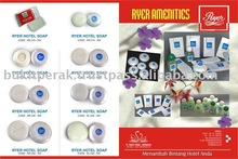 RYER AMENITIES