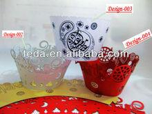 Ramadan design Party CupCake Accessory