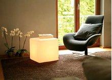rechargeable waterproof cube stool