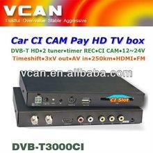 DVB-T3000CI in Car HD Digital terrestrial TV set top box case with 2 antennaCAM CI MODULE DVB-T DTV