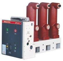 ZN63(VS1)-12 type Side seal solid indoor high voltage vacuum circuit breaker