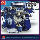 Small sailboat diesel engine on sale