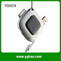 2013 solar powered keychain mini usb charger