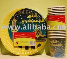 Eid Mubarak and Hari Raya Aidilfitri Party Pack