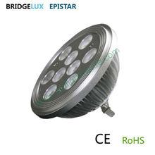 9w 12v Qr111 G53 led spotlight high power