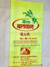 PP Woven Laminated /Printed bag