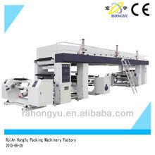 Computer Dry Laminating Machine,Paper Aluminum Drying Laminating Machine